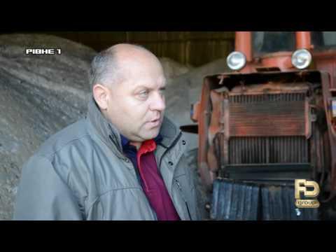 Рівненські дорожники похвалились готовністю до зими [ВІДЕО]