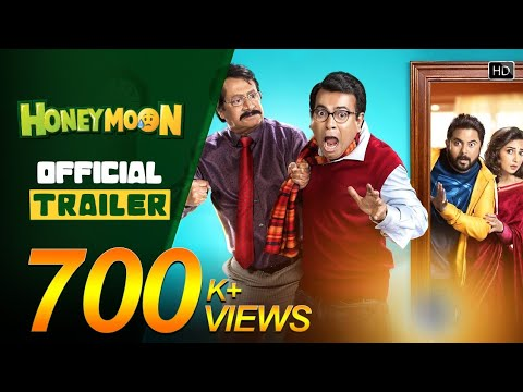 Honeymoon | Official Trailer | Ranjit Mallick | Soham | Subhashree | Rudranil | Savvy | P.B. Chaki