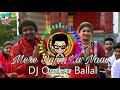Mere Bayanka Naam  Aaradhi Style Mix  DJ OmkarKoligeet 2016