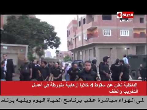 بالفيديو.. لحظة إلقاء القبض على أعضاء «كتائب حلوان»