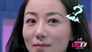 Video [Eng/Thai/PT Sub] Lipstick Prince TV variety show #EP9 - Mike & Han Xue MP3, 3GP, MP4, WEBM, AVI, FLV Februari 2019
