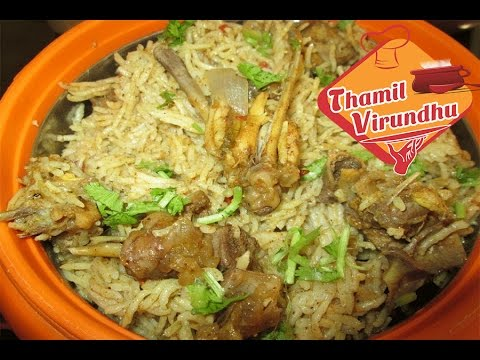Chicken biryani recipe in Tamil ( pressure cooker method ) - with Eng subtitle