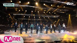 Video Wanna One Go [최초공개] Wanna One - ′12번째 별′ 181122 EP.23 MP3, 3GP, MP4, WEBM, AVI, FLV Januari 2019