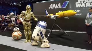 Download Lagu ANA launch a new Star Wars plane c3po Mp3