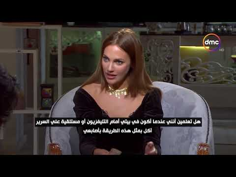 مريم أوزرلي تجرب الممبار لأول مرة مع إسعاد يونس