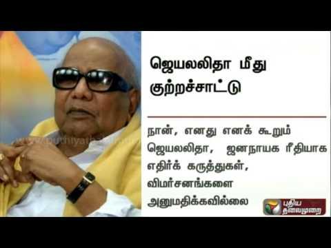 Jayalalithaa-has-doubled-Tamil-Nadus-debt-Karunanidhi