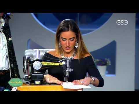 شاهد- أمينة خليل تتعلم الخياطة
