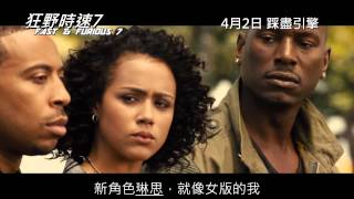 Nonton 《狂野時速7》Fast & Furious 7 幕後花絮之最強人馬 Film Subtitle Indonesia Streaming Movie Download