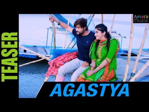Video Agastya | Odia Movie | Teaser | Anubhav Mohanty, Jhilik Bhattacharjee | Oriya Super Movie download in MP3, 3GP, MP4, WEBM, AVI, FLV January 2017