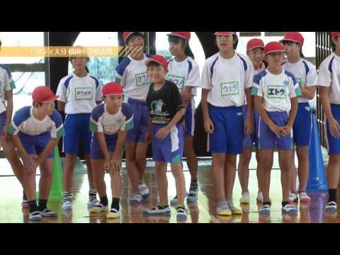【Vang2Vasagey!TV】2016/9/18 桃園小学校訪問