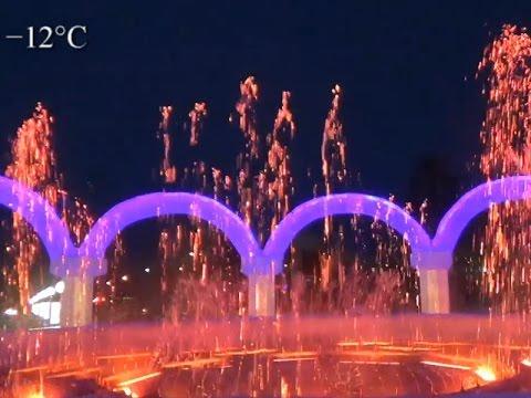 Музыкальный зимний фонтан в Югорске.ХМАО 24.12.16г. Автор видео Юрий Кочев