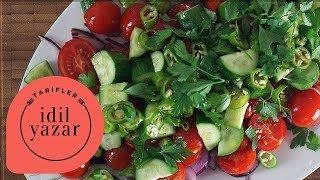 Tüm püf noktalarıyla nefis çoban salata tarifi!Malzemeler:2 adet Kırmızı Soğan1,5 su bardağı Çeri Domates5 adet Salatalık5 adet biber1/2 Limon suyuSızma ZeytinyağıTuzEğer bu tarifimi yaparsanız ve resimlerini çekip #idiltatari hashtag'i ile paylaşırsanız çok mutlu olurum.Videolarımda yaptığım yemeklerin malzeme listelerini ve yazılı tariflerini web sitemde bulabilirsiniz:http://www.idiltatari.comBeni takip edin:Instagram:   http://instagram.com/idiltatariFacebook:   http://www.facebook.com/idiltatariTwitter:        https://twitter.com/idiltatariKanalıma buradan abone olabilirsiniz: http://bit.ly/1FgLura