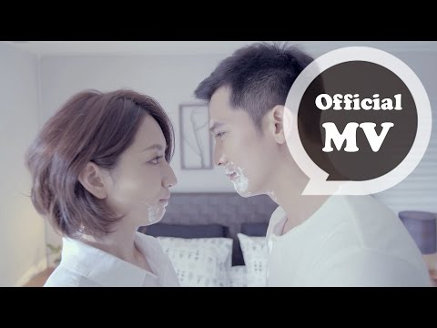 林宥嘉 Yoga Lin [ 兜圈 ] Official Music Video (��劇「必娶女人」片尾曲)