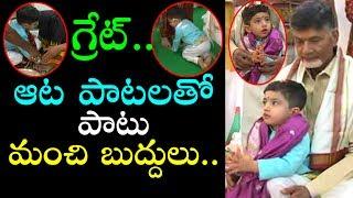 Video Chandrababu Naidu Grandson Devansh At Tirumala | Nara lokesh | Brahamani| Newsdeccan MP3, 3GP, MP4, WEBM, AVI, FLV September 2018