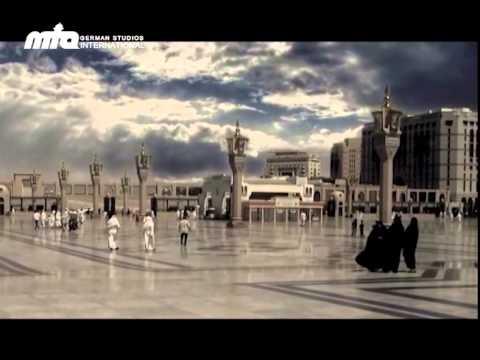 Beitrag: Barmherzigkeit für alle Welten. Warum lieben Muslime den Heiligen Propheten (saw)?