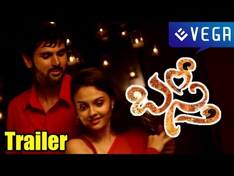 Basthi Telugu Movie Trailer HD Video