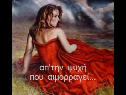 χριστιανικό τραγούδι Αρης Γραβάνης - Greek Christian Song