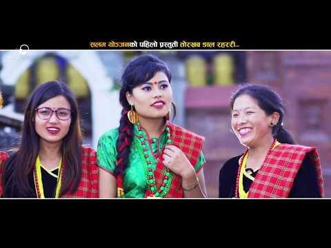 (Torkhaba Ngala Raharri - Tek Ghising & Indira Gole | New Nepali Tamang Selo Song 2018/2075 - Duration: 18 minutes.)