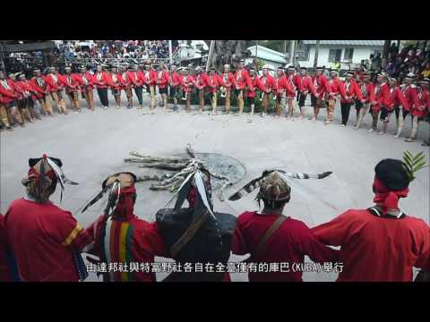 臺灣宗教文化地圖宣傳影片6分鐘版本