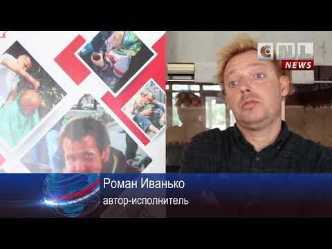 Акция по оказанию гуманитарной помощи нгуждающимся. Николаев.13 мая 20