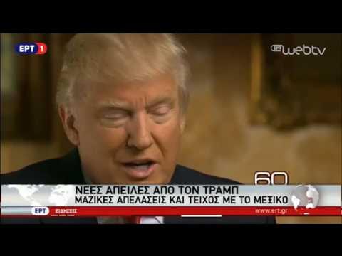Σύντομο δελτίο ειδήσεων 08:00 ΕΡΤ1
