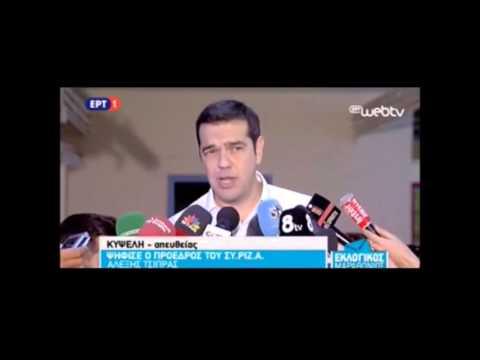 Στην Κυψέλη ψήφισε ο Αλέξης Τσίπρας