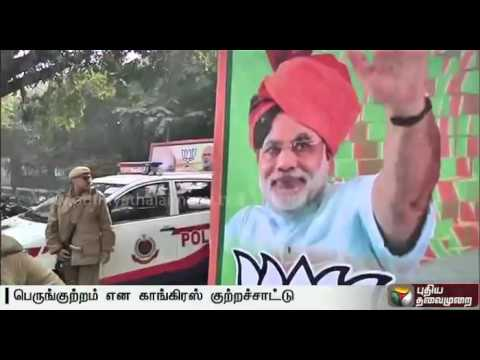 Congress-accuses-BJP-of-trying-to-get-mileage-for-the-elections-through-the-army-action-in-POK