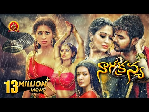 Nagakanya Full Movie | 2019 Latest Telugu Movies | Jai | Rai Laxmi | Catherine Tresa