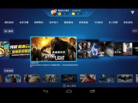 Cloud Games облачный сервис  с играми для ПК на андроид (видео)