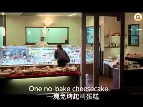 這是一個在日本被禁播的求職廣告..