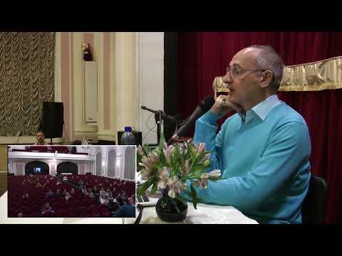 Олег Торсунов 13.03.2018 - Влияние на судьбу отношений с другими людьми (2 из 2)