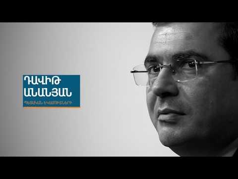 EITI Route in Armenia (english subtitles)