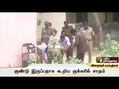 Mysterious-cooker-in-garbage-creates-bomb-hoax-in-Tuticorin