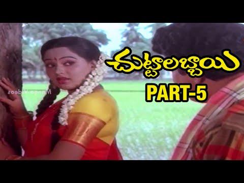 Chuttalabbai Full Movie - Part 05 - Krishna, Radha, Suhasini, S Varalakshmi