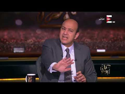 رسالة عمرو أديب للمطربة شيرين عبد الوهاب رداً على إسائتها الأخيرة لمصر
