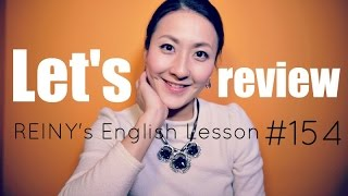 REINY先生の英会話#154 Let's review!!