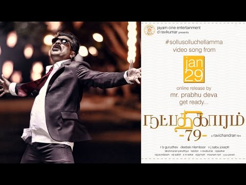 Natpadhigaram - 79   Sollu Sollu Chellamma Video Song Promo