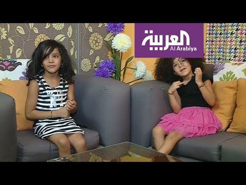العرب اليوم - شاهد: لينا وزينة أصغر نجمات يوتيوب في مصر