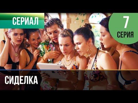 ▶️ Сиделка 7 серия - Мелодрама | Фильмы и сериалы - Русские мелодрамы (видео)