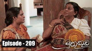 Video Muthu Kuda     Episode 209 23rd November 2017 MP3, 3GP, MP4, WEBM, AVI, FLV November 2017
