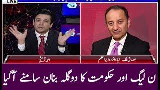 At q ahmed quraishi 21 july 2017 Part 2Subscribe Power TV TalkShows @ https://goo.gl/P6Bzqa
