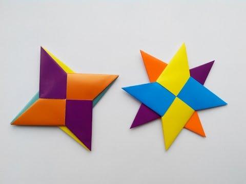 Как сделать из бумаги сюрикен 8 конечный