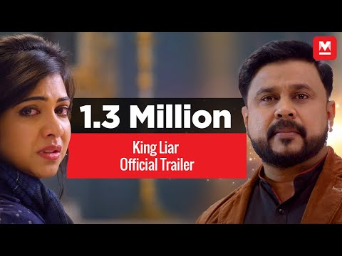 King Liar – Malayalam Movie Official Trailer