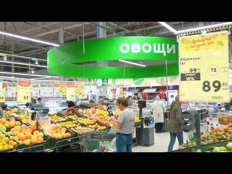 Гипермаркет Карусель - подробный обзор ассортимента и сравнение цен