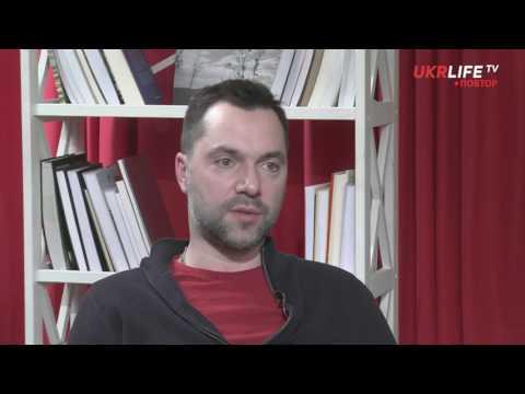 Ефір на UKRLIFE.TV 16.01.2017