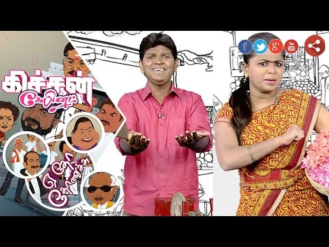Kitchen-Cabinet-01-09-2016--Political-Gossip-Puthiyathalaimurai-TV