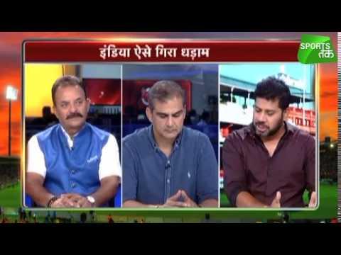 Ind vs Eng | क्या ऐसे Team India रचेगी इतिहास, जो 107 रन पर हुई ऑल आउट