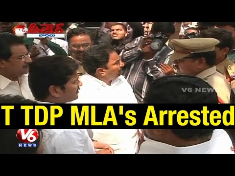 TTDP MLAs arrested for protesting near T assembly  Teenmaar News 26032015