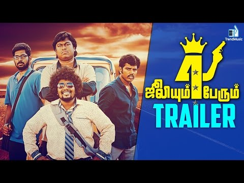 Julieum 4 Perum Official Trailer | New Tamil Movie | Satheesh Kumar | Trend Music