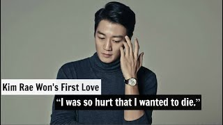 "Video Kim Rae Won's First Love: ""I Was So Hurt That I Wanted To Die."" MP3, 3GP, MP4, WEBM, AVI, FLV Januari 2018"